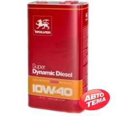 Моторное масло WOLVER Super Dynamic Diesel - Интернет магазин резины и автотоваров Autotema.ua