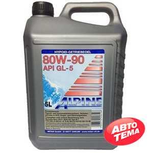 Купить Трансмиссионное масло ALPINE Gear Oil 80W-90 GL-5 (5л)