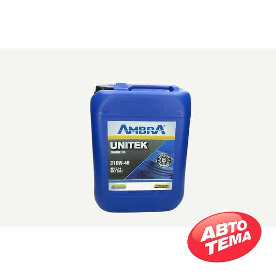 Моторное масло AMBRA UNITEK - Интернет магазин резины и автотоваров Autotema.ua