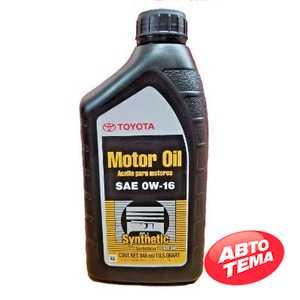 Купить Моторное масло TOYOTA MOTOR OIL 0W-16 (0.946 л)