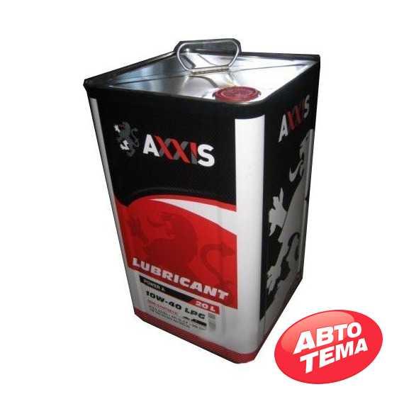 Купить Моторное масло AXXIS LPG Power A 10W-40 (20л)