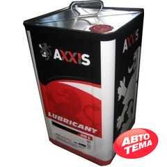 Купить Моторное масло AXXIS DZL Light 10W-40 (20л)