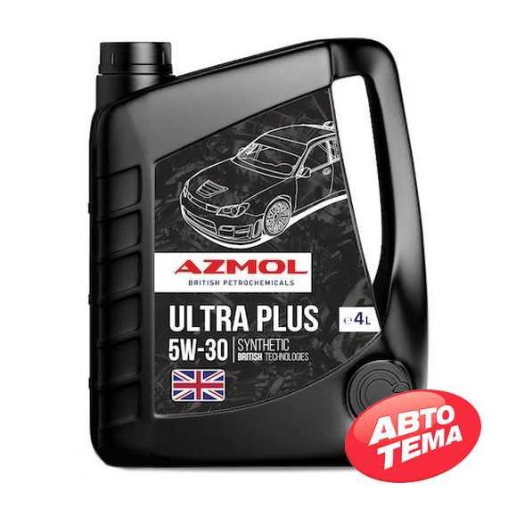 Моторное масло AZMOL Ultra Plus - Интернет магазин резины и автотоваров Autotema.ua