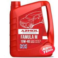 Моторное масло AZMOL Famula M - Интернет магазин резины и автотоваров Autotema.ua