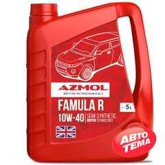 Моторное масло AZMOL Famula R - Интернет магазин резины и автотоваров Autotema.ua