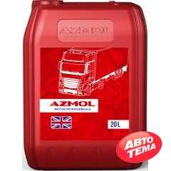 Моторное масло AZMOL Diesel Plus - Интернет магазин резины и автотоваров Autotema.ua