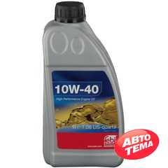 Моторное масло FEBI 10W-40 - Интернет магазин резины и автотоваров Autotema.ua