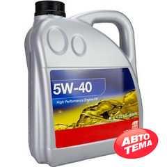 Купить Моторное масло FEBI 5W-40 (4л)