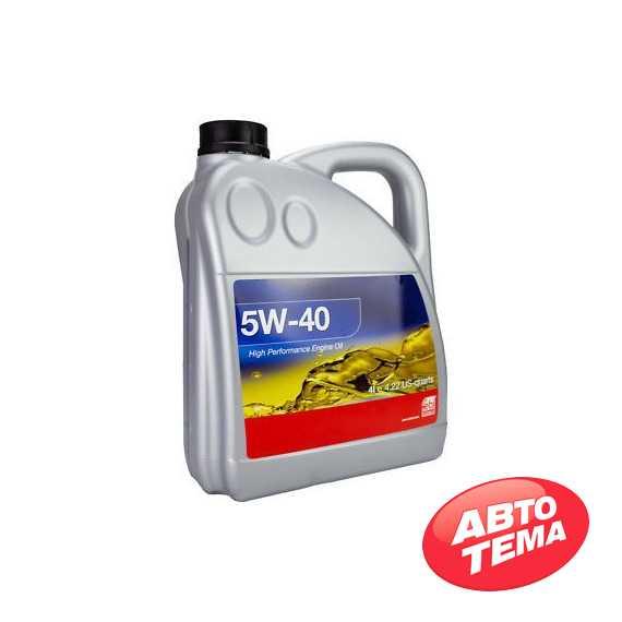Моторное масло FEBI 5W-40 - Интернет магазин резины и автотоваров Autotema.ua
