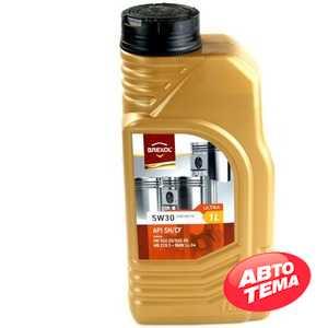 Купить Моторное масло BREXOL ULTRA 5W-30 SN/CF (1л)
