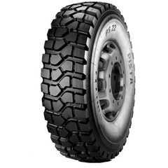Купить Грузовая шина PIRELLI PS22 (Универсальная) 335/80R20 149K