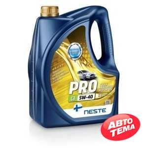 Купить Моторное масло NESTE Pro C3 5W-40 (4л)