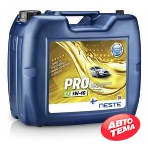 Купить Моторное масло NESTE Pro C3 5W-40 (20л)