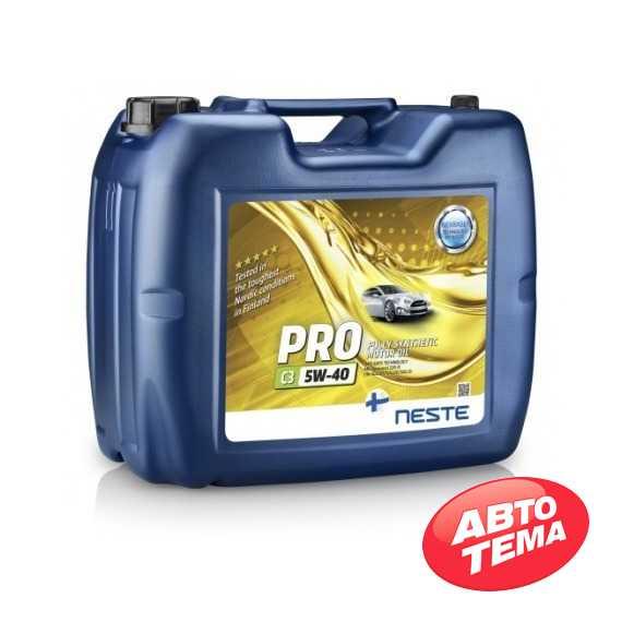 Моторное масло NESTE Pro - Интернет магазин резины и автотоваров Autotema.ua