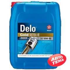 Моторное масло TEXACO Delo Gold ULTRA E SAE - Интернет магазин резины и автотоваров Autotema.ua
