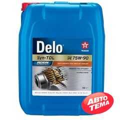 Трансмиссионное масло TEXACO Delo Syn-TDL SAE - Интернет магазин резины и автотоваров Autotema.ua