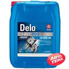 Моторное масло TEXACO DELO 400 RDS - Интернет магазин резины и автотоваров Autotema.ua