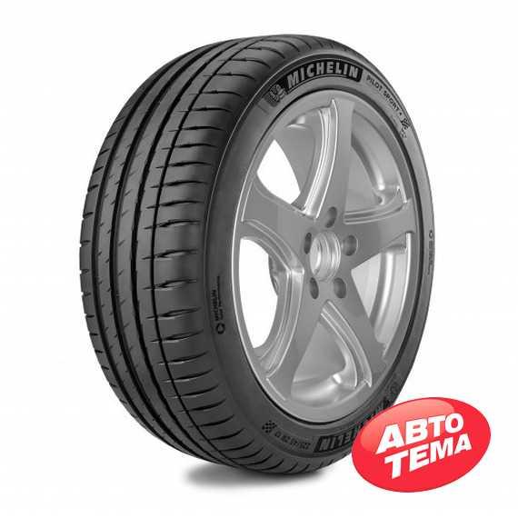 Купить Летняя шина MICHELIN Pilot Sport PS4 255/40R21 102Y SUV