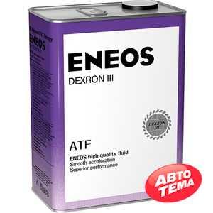 Купить Трансмиссионное масло ENEOS DEXRON III (4л)