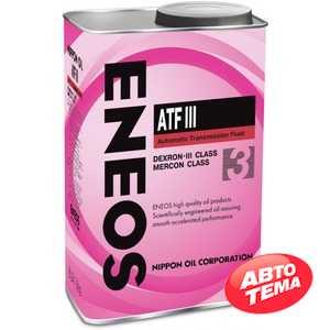 Купить Трансмиссионное масло ENEOS DEXRON III (0.94л)