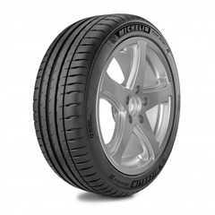 Купить Летняя шина MICHELIN Pilot Sport PS4 SUV 235/65R18 110H
