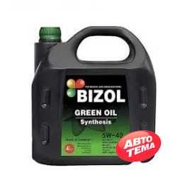 Купить Моторное масло BIZOL Green Oil Plus 5W-20 (4л)