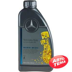 Купить Моторное масло MERCEDES-BENZ Genuine Engine Oil MB 229.5 5W-40 (1л)