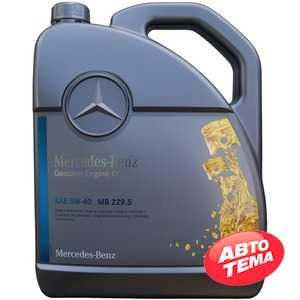 Купить Моторное масло MERCEDES-BENZ Genuine Engine Oil MB 229.5 5W-40 (5л)