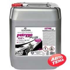 Купить Антифриз ORLEN PETRYGO PLUS G12 + (красный) (20л)