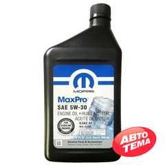 Моторное масло MOPAR MaxPro SAE 5W-30 Engine Oil - Интернет магазин резины и автотоваров Autotema.ua