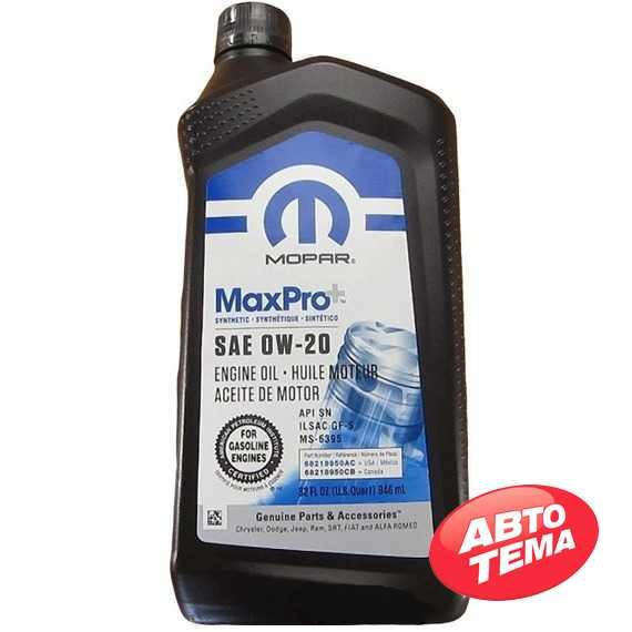 Купить Моторное масло MOPAR MaxPro Plus SAE 0W-20 Engine Oil (0.946л)