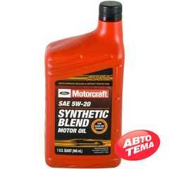 Купить Моторное масло FORD MOTORCRAFT 5W-20 Synthetic Blend (0.946)