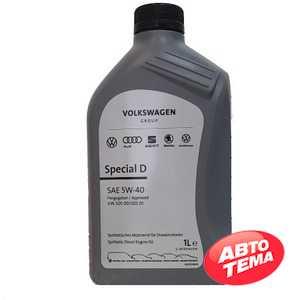 Купить Моторное масло VAG VW Special D 5W-40 (1л)