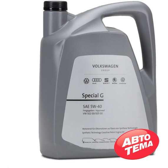Моторное масло VAG VW Special G SAE 5W-40 - Интернет магазин резины и автотоваров Autotema.ua
