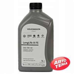 Купить Моторное масло VAG VW LongLife III FE 0W-30 (1л)