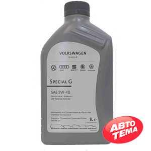Купить Моторное масло VAG VW Special G SAE 5W-40 (1л)