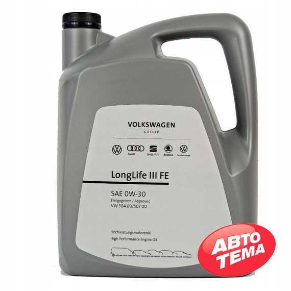 Моторное масло VAG VW LongLife III FE 0W-30 - Интернет магазин резины и автотоваров Autotema.ua
