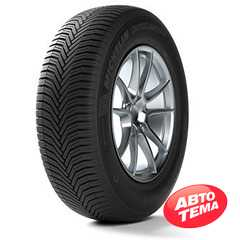 Купить Всесезонная шина MICHELIN CrossClimate SUV 275/45R20 110Y