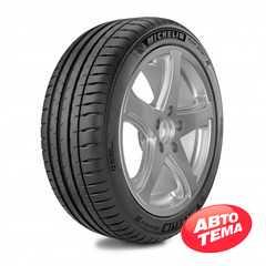 Купить Летняя шина MICHELIN Pilot Sport PS4 245/40R20 99Y Run Flat