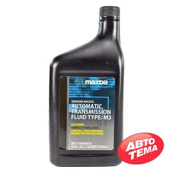 Купить Трансмиссионное масло MAZDA ATF TYPE: M3 (0.946 л.)