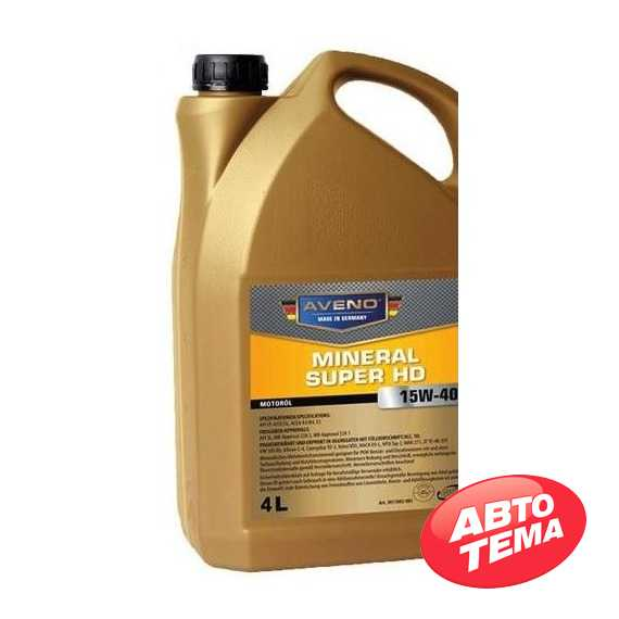 Купить Моторное масло AVENO Mineral Super HD 15W-40 (4л.)