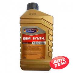 Купить Моторное масло AVENO Semi Synth. 2T (1л.)