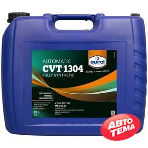 Купить Трансмиссионное масло EUROL CVT 1304 (20л)
