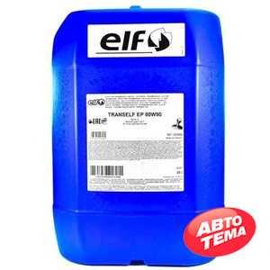 Купить Трансмиссионное масло ELF Tranself EP 80W-90 (20л)