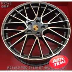 Легковой диск Replica LegeArtis PR678 - Интернет магазин резины и автотоваров Autotema.ua