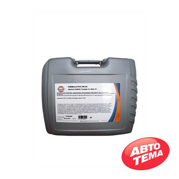 Купить Моторное масло GULF Formula PCX 5W-30 (20л)