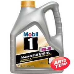 Купить Моторное масло MOBIL 1 FS 5W-30 (4л)