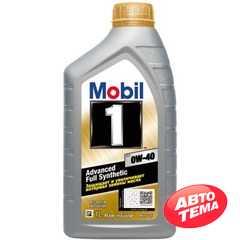 Купить Моторное масло MOBIL 1 FS 0W-40 (1л)