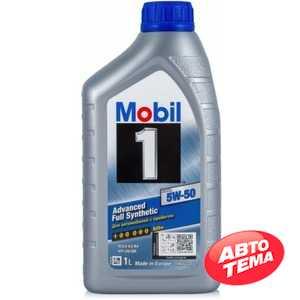 Купить Моторное масло MOBIL 1 5W-50 FS x1 (1л)