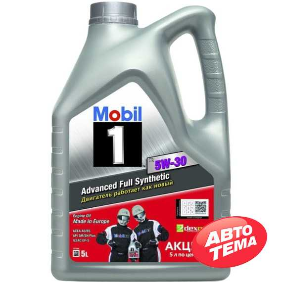 Купить Моторное масло MOBIL 1 5W-30 (5л)